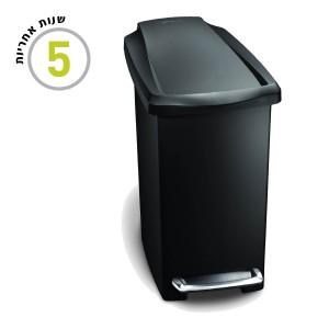 פח פלסטיק 10 ליטר שחור צרCW1329