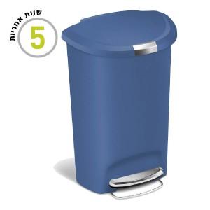 פח פלס' 50ל כחולחצי עגולCW1378